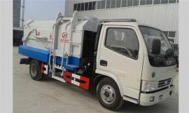 小qu物业3方guatong垃圾车