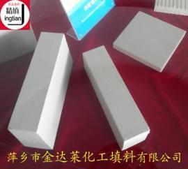 耐酸瓷砖 耐酸凸凹嵌合式瓷砖 标准砖 横砌砖 竖砌砖 金达莱
