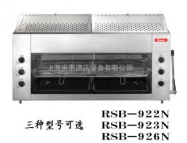 Rinnai林内烤箱烤鱼炉RSB-926N六排火顶火燃气烤箱、韩国烤鱼炉