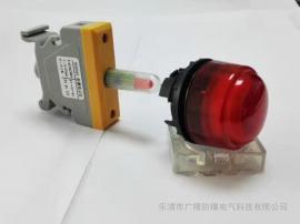 BD8060防爆指示灯 防爆指示灯分体式BD8060