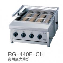 韩国RINNAI林内四管底火燃气烧烤炉RG-440F、韩国林内四管烧烤炉