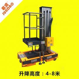 君道载重150KG重liang电动铝合金升降机GTWY6-100