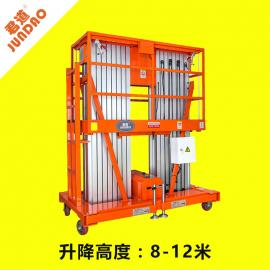 君道物业高空维修10米双人工作铝合金升降云梯GTWY10-200