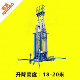 君道(JUNDAO)展览馆保洁六柱式铝合金升降机GTWY18-600