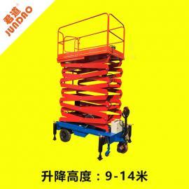 君道(JUNDAO)剪叉式升降机可自行移动SJY 12