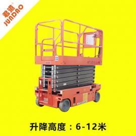 君道(JUNDAO) 全自动行走剪叉式升降机可加辅助行走功能GTBY-10