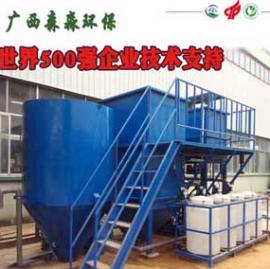 食品工业用水委托运营