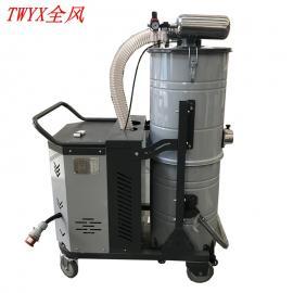 全风新型脉冲粉尘工业吸尘器