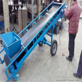 六九重工装车卸货用0.6米带宽移动式单槽钢皮带输送机LJ8DY