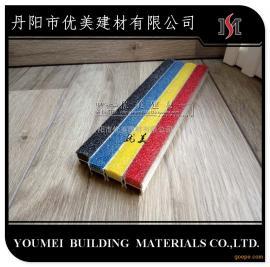 嵌入式金刚砂防滑条坡道防滑施工工艺