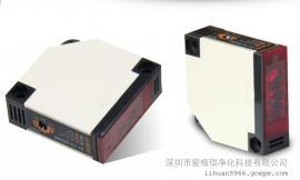 漫反射感应红外传感器/风淋室光电感应器/光电开关