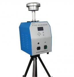 XA-100K型智能颗粒物高负压采样器