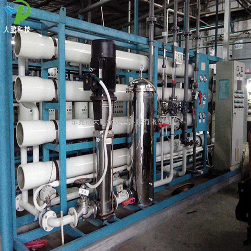 食品、饮料行业用纯水设备 工业反渗透纯水设备