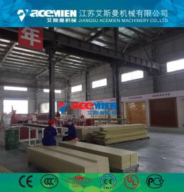 PVC发泡板设备、PVC木塑建筑模板设备制造厂家