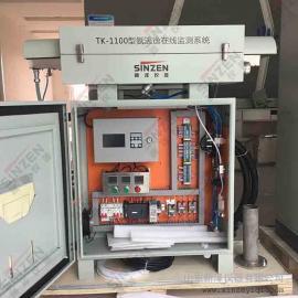 SCR氨逃逸监测系统 激光氨逃逸分析仪厂家