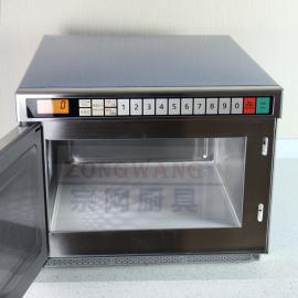 Panasonic/松下商用微波炉 NE-1753 原装进口微波炉 1756升级款