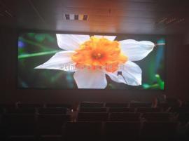 酒店会议室背景墙P2.5全彩LED显示屏厂家制作报价方案
