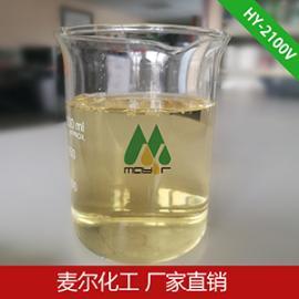 HY-2100V有机颜料fen散剂-水性润湿fen散剂