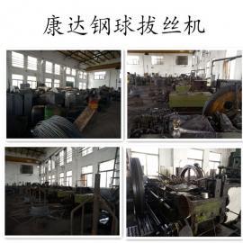 钢球制造厂家 康达钢球生产厂家