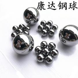钢珠厂家直销供应优质实心高精密高精度耐磨抗压汽配专用钢球