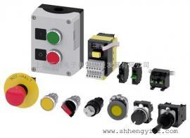 西门子一体式按钮和指示灯3SU1201系列