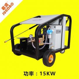 君道(JUNDAO)350公斤电动清洗机 电厂管道疏通高压水枪PU350
