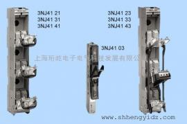 西门子3NJ4,3NJ5并行熔断器隔离开关