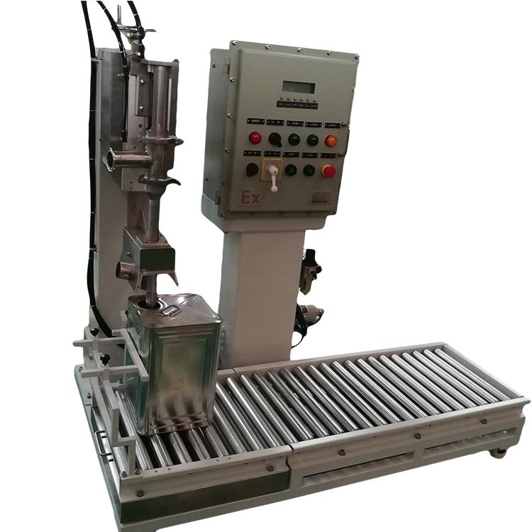 广志 1升5升灌装机,溶剂称重式分装机GZM