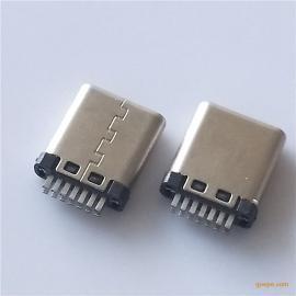 TYPE-C 3.1公头 简易7P短体铆合 超短14P夹板L=9.0mm