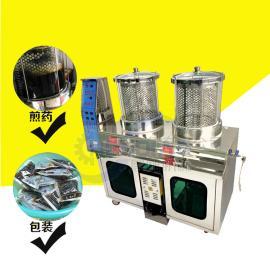 全自动2+1煎药包装一体机 双缸中药熬药机
