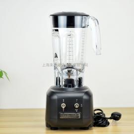 咸美顿原装HBB250 (PC缸)吧台搅拌机 沙冰机