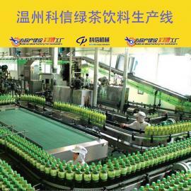 成套青梅绿茶饮料生产线灌装加工设备