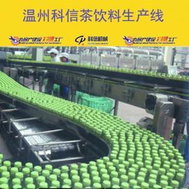 全自动青梅绿茶饮料加工灌装流水线设备厂家