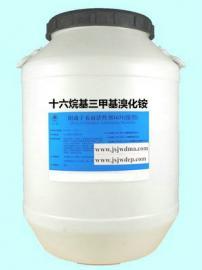 十六烷基三甲基溴化铵 溴化三甲基十六烷基铵 1631溴型