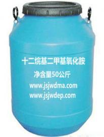 OB-2表面活性剂十二烷基二甲基氧化胺