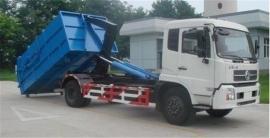国六3方小qu小勾bi垃圾车