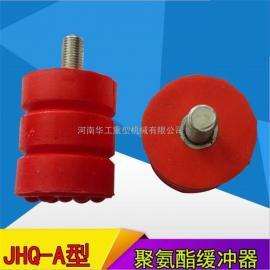 国标聚氨酯缓冲器批发 200*160螺杆式缓冲器 起重机行车碰头