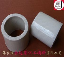 上釉陶瓷拉西环填料 釉面陶瓷拉西环 耐碱陶瓷拉西环填料 精填