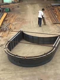 拱形护坡钢模具加工厂家