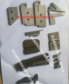 GK35-2C,GK35-6A,GK35-7缝包机切刀350816