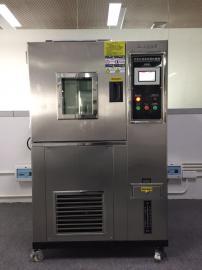 高低温测试仪 冷热冲击试验机 高温低温环境实验仪