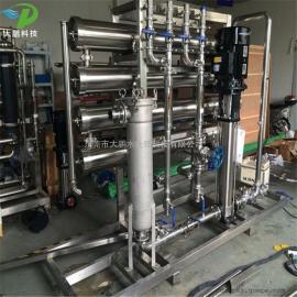 实验室用纯水beplay手机官方 化验室用超纯水beplay手机官方 质量有保障