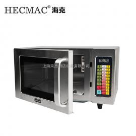 HECMAC/海克 微波炉25L酒店 餐厅 便利店商用微波炉