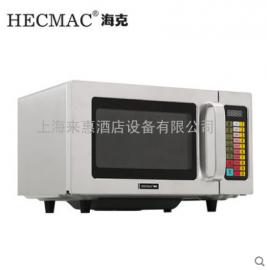 HECMAC海ke 微波炉34L酒店 餐厅 便利店商用微波炉