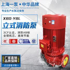 XBD1.6/1.1-32L-125A单级消防泵