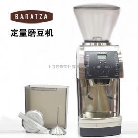 美国Baratza Vario home 电动意式磨豆机 称重磨豆机