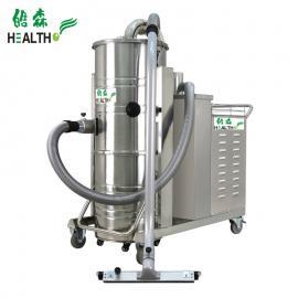 皓森大功率工ye吸尘器HS-5510B 工厂设备pei套不停机工作吸尘器HS-5510B