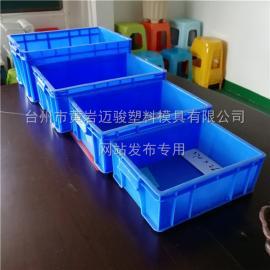 仓储物流周转箱模具定制开模厂 注塑模具加工制造公司 服务周到