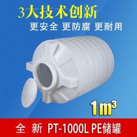 1000L塑liaojiaoban桶PE锥底肥水罐1吨圆形加药箱药剂桶綦江