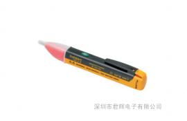 Fluke 1AC II VoltAlert™ 非接触试电笔